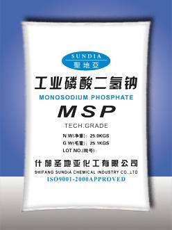 Monosodium Phosphate MSP