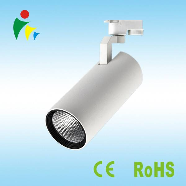 Commerical Aluminum COB LED Track Lights 25w /28W CE RoHS, global track cans &trims