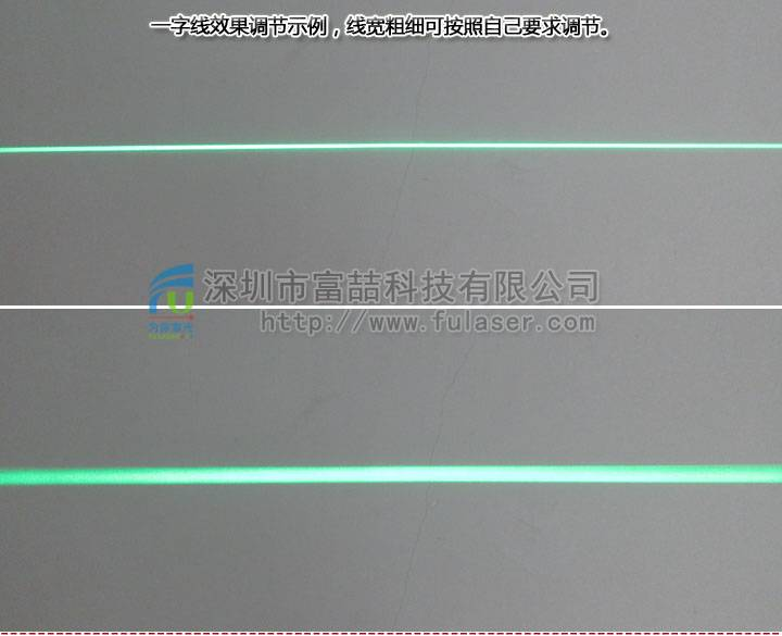 FU520AL50-GD16 520nm 50mw green line laser diode module with adjustabe focus, 515-525nm