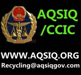 Renew AQSIQ Certificate