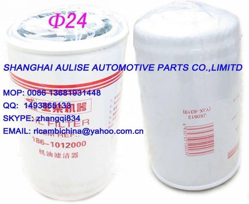 sell diesel engine oil filter