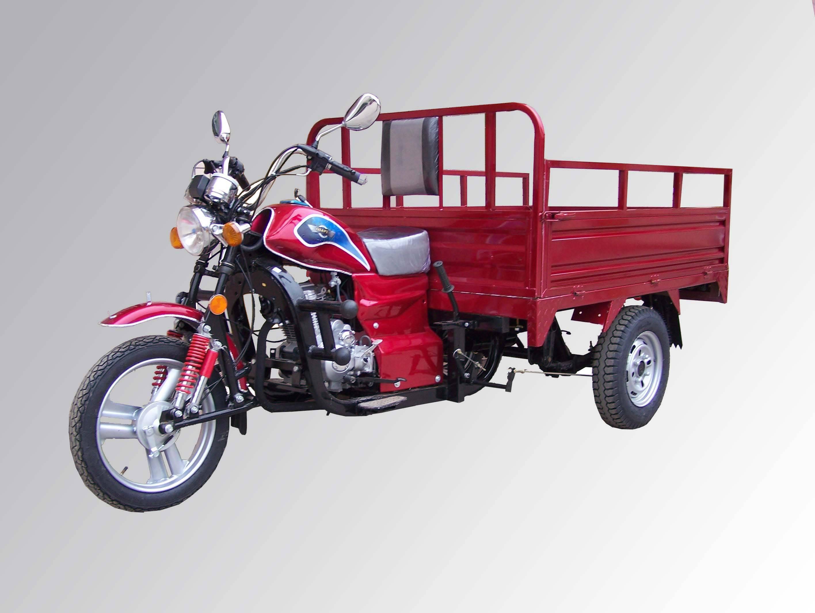 three wheels motorcycle 150ZH