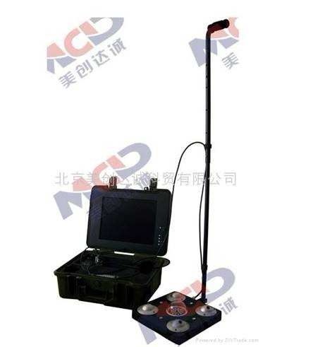 Hi-tec Under Vhicle Inspection System MCD-V8