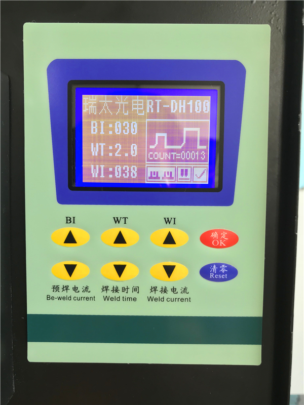 Professional pulse spot welding machine professional fast