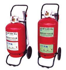 Extinguisher,fire-fighting,powder extinguisher,suspension extingiuisher
