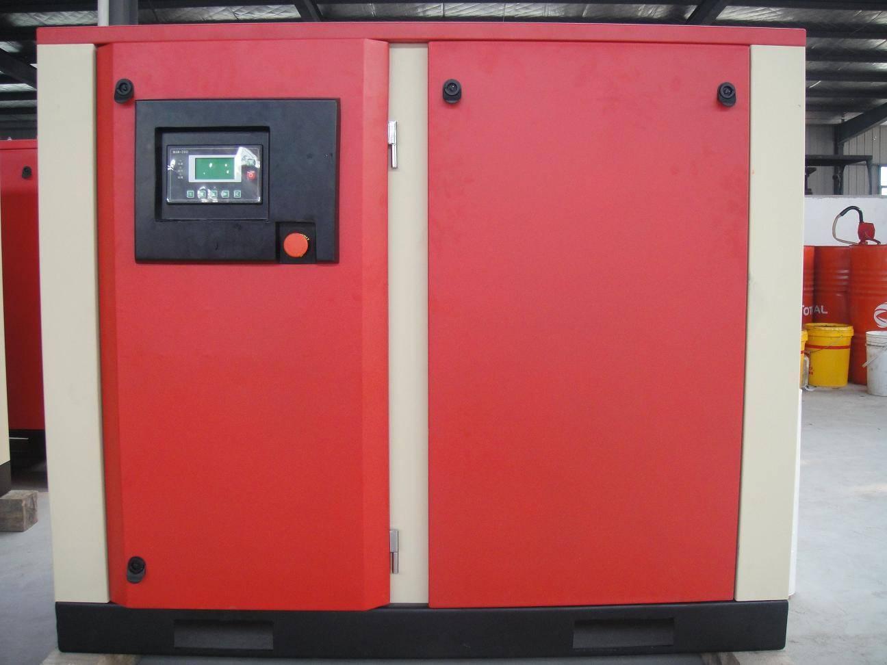 110kw 150hp - Screw Air Compressor