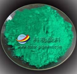 Cobalt Chrome Green PG26