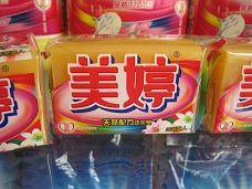 brand soap manufacturer
