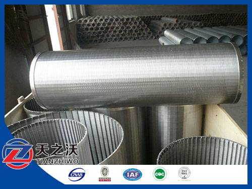 Wedge Wire Screen pipe from factory