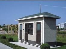 Modern prefabricated sandwich panel house
