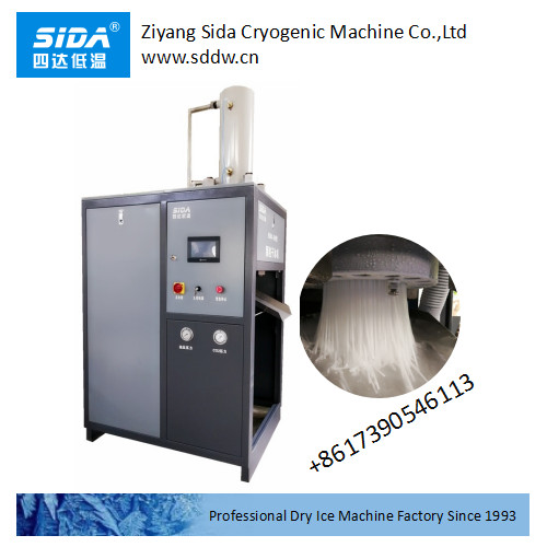sida factory vertical type dry ice pellets maker machine 300kg/h