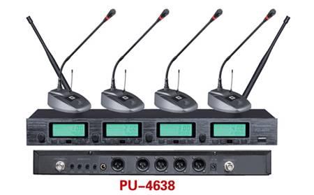 PU-4638 UHF Conference Wireless Microphone