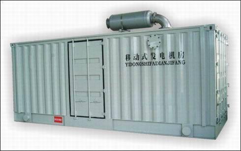 diesel generator set in Container