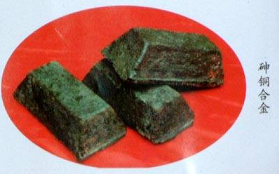 arsenic copper master alloy