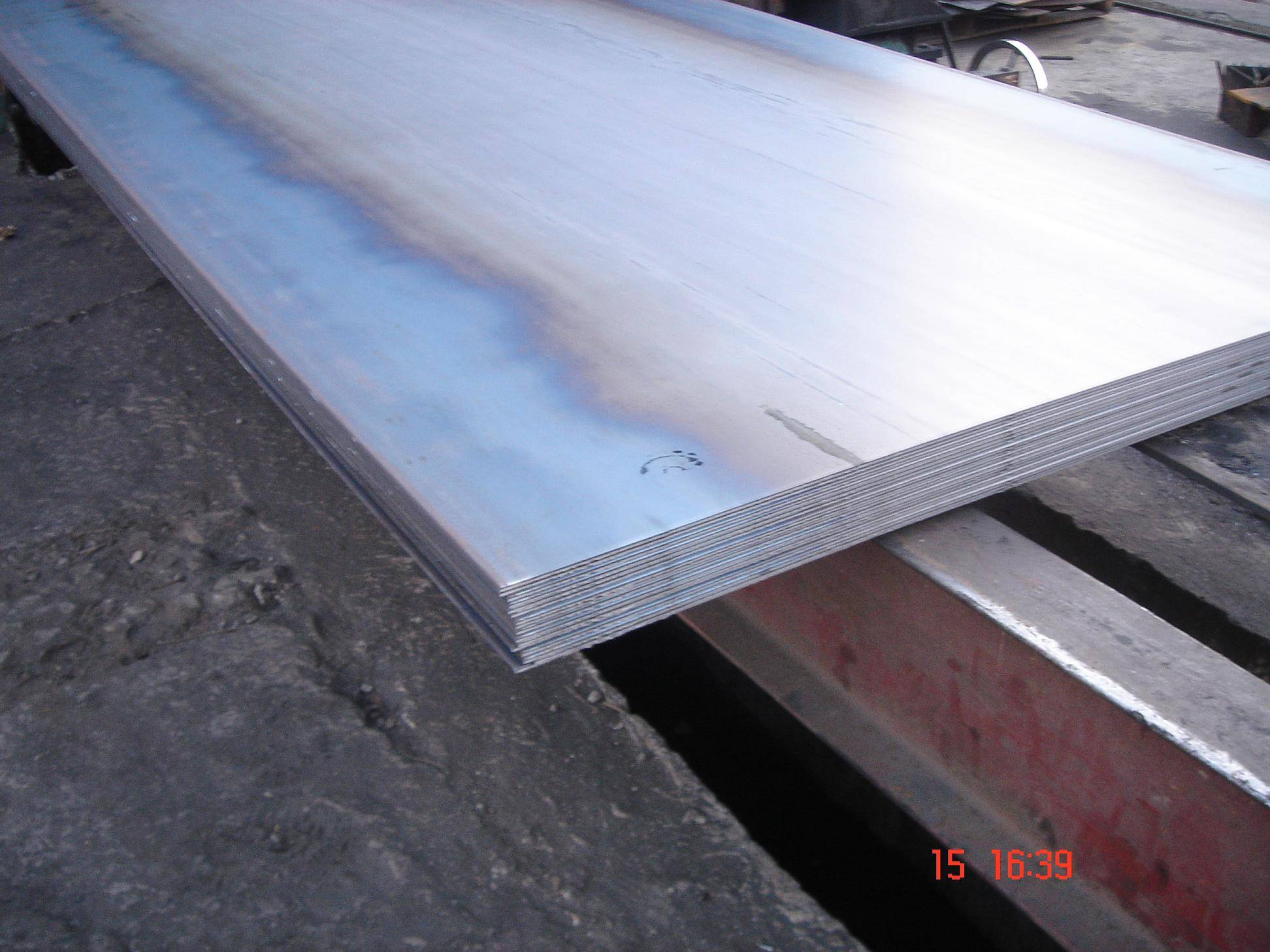 hot rolled products (sheets, coils, strips, plate) & cold rolled products(coils,sheet)