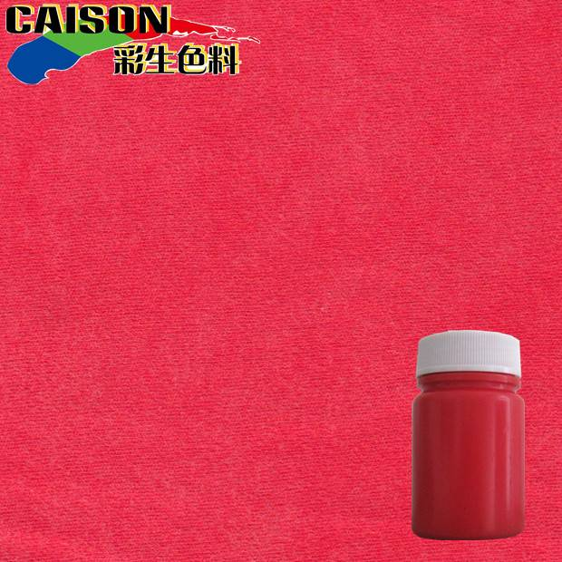Pigment Dyeing Paste for textile fabric dyeing