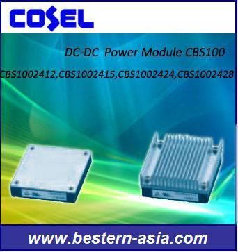 Cosel 100W 12V DC-DC Converters CBS1004812