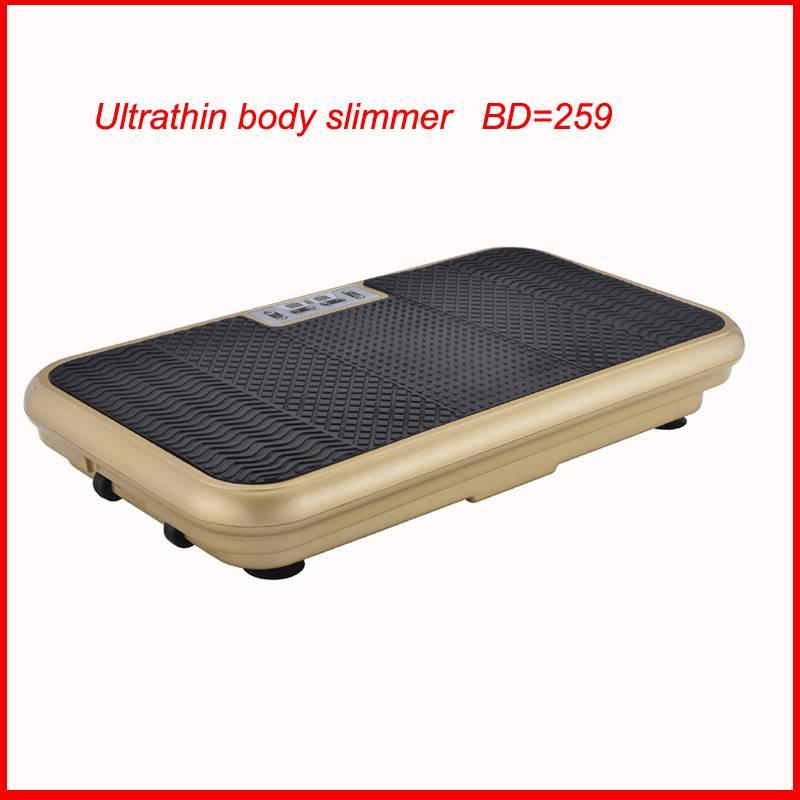 Ultrathin vibration plate