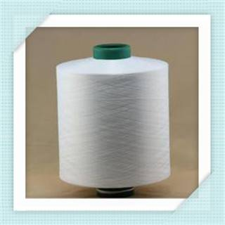 FDY RW yarn for weaving