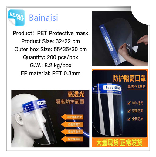 double-sided anti-fogging protective face shield/mask
