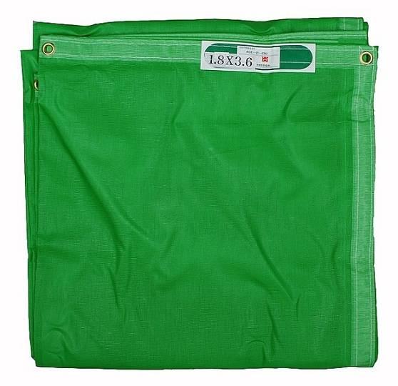 pruning sheet/ mesh sheet