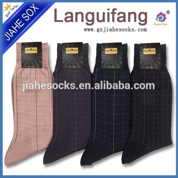 Business Pure Color Men's Socks Wholesale