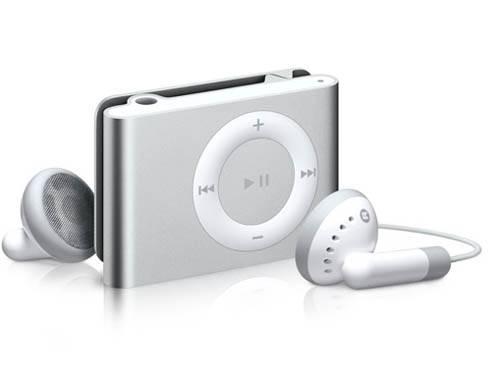 Apple iPod shuffle (1GB second generation)