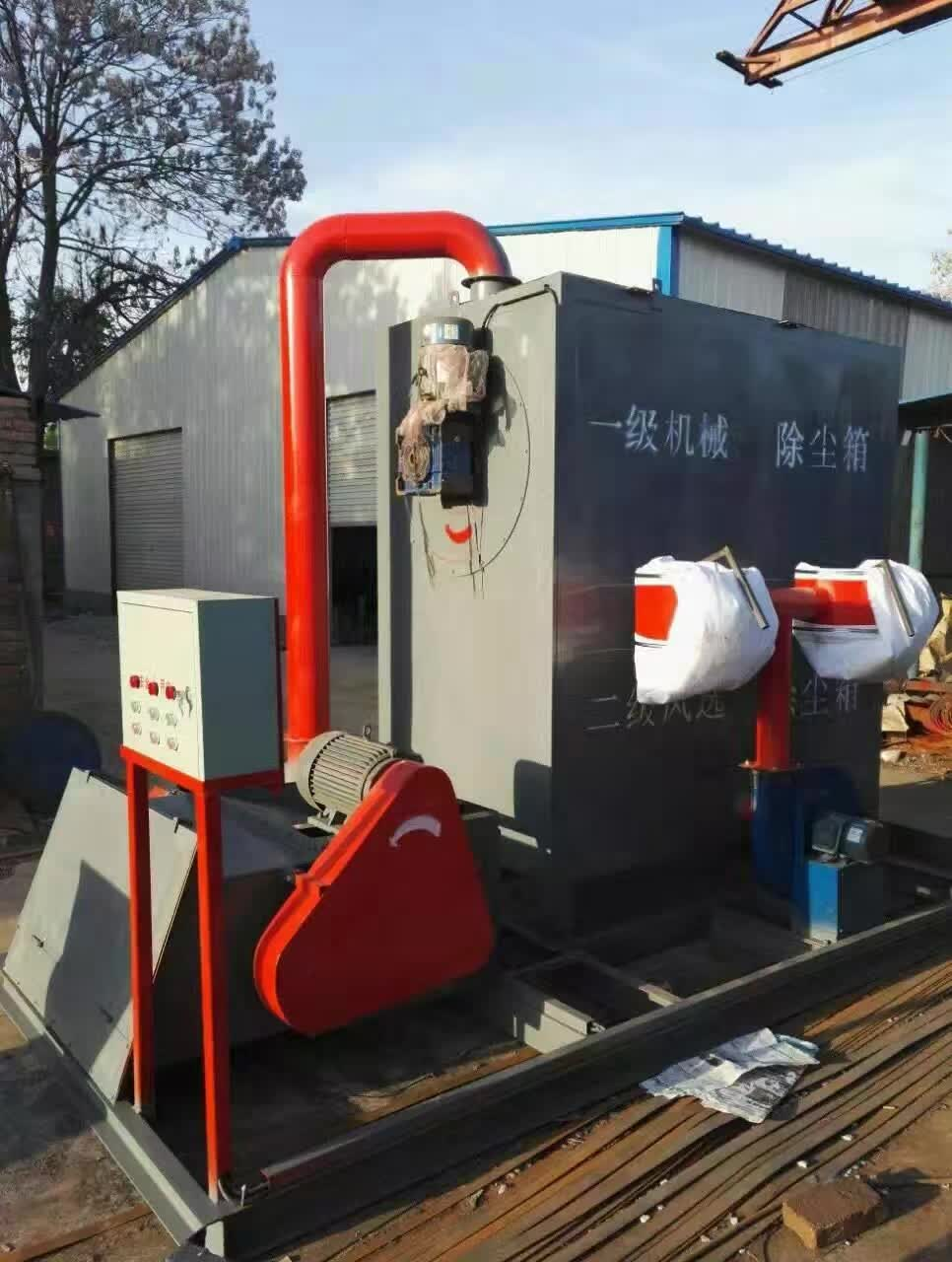 polystyrene waste scrap eps recycling machine with crushing deduster part