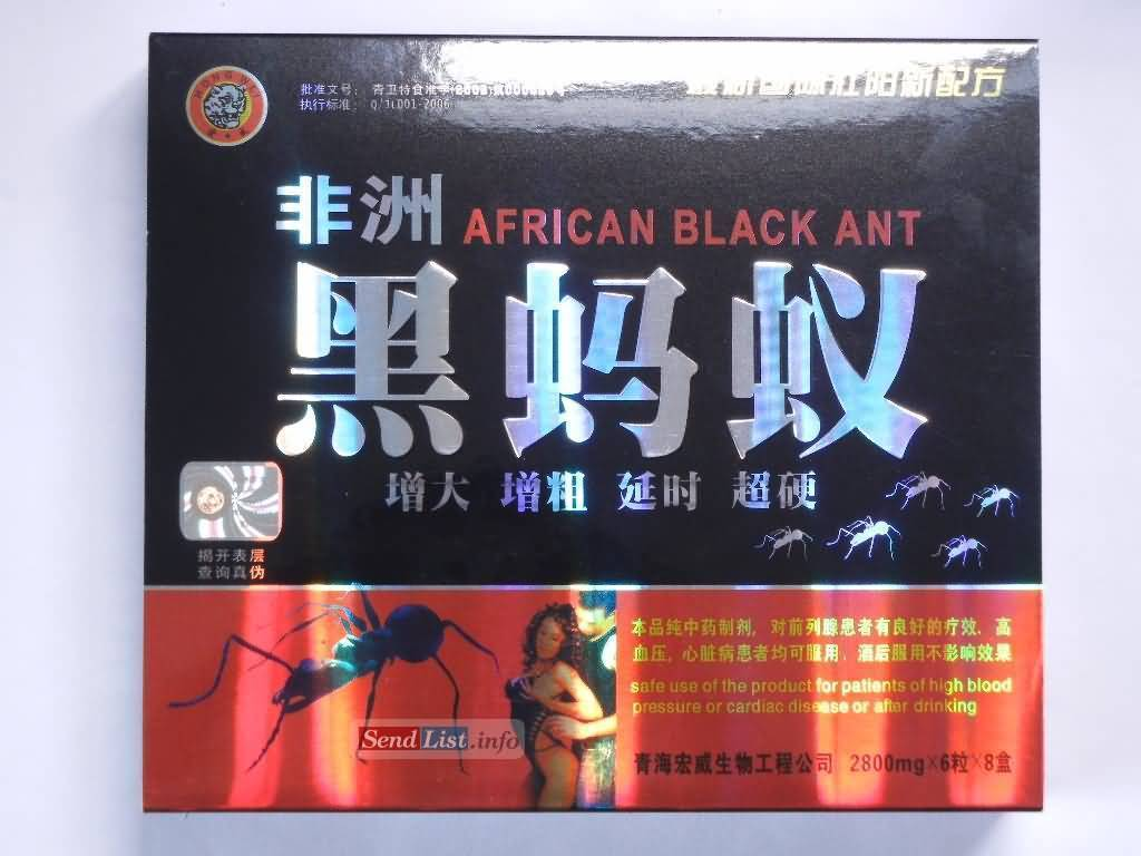 African Black Ant 2800mg