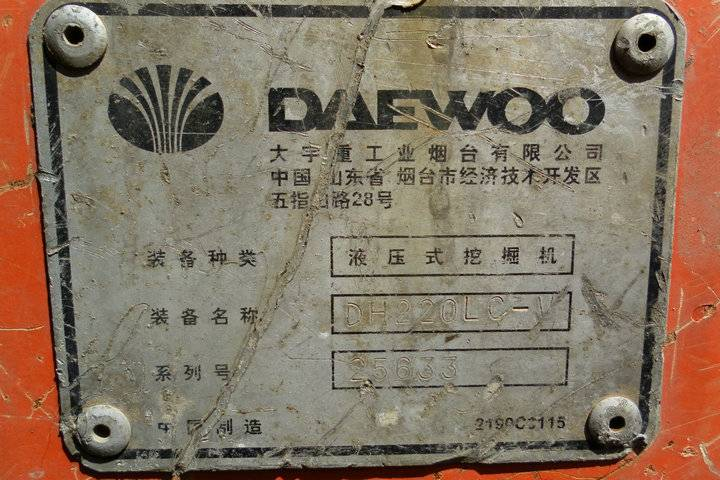 Used excavator 220-5 Doosan Hot for sale Now