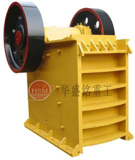 HSM Efficiency Durability And ISO PE Jaw Crusher