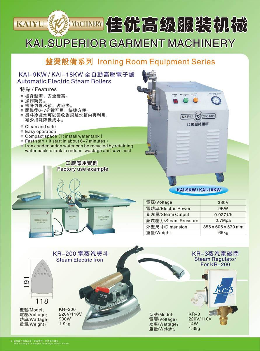 We are in the selling of KAI-9KW and KAI-18KW steam boilers