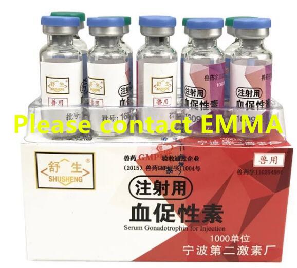 PMSG600 Serum Gonadotropin for injection,veterinary drugs
