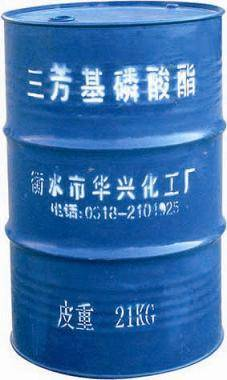 Isopropyl phenyl diphenyl phosphate (IPPP) REOFOS