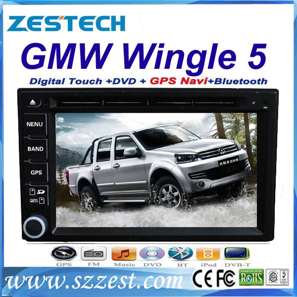 ZESTECH double din touch screen gps oem car auto radio for great wall wingle 5 gps navigation