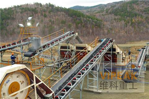 set a quarry, fine equipments, china machines, belt conveyor machines