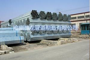 BS galvanized steel pipe