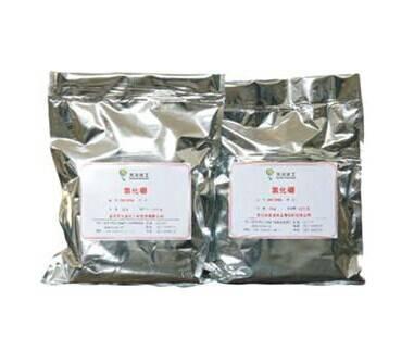 sell Boron nitride powder 10043-11-5