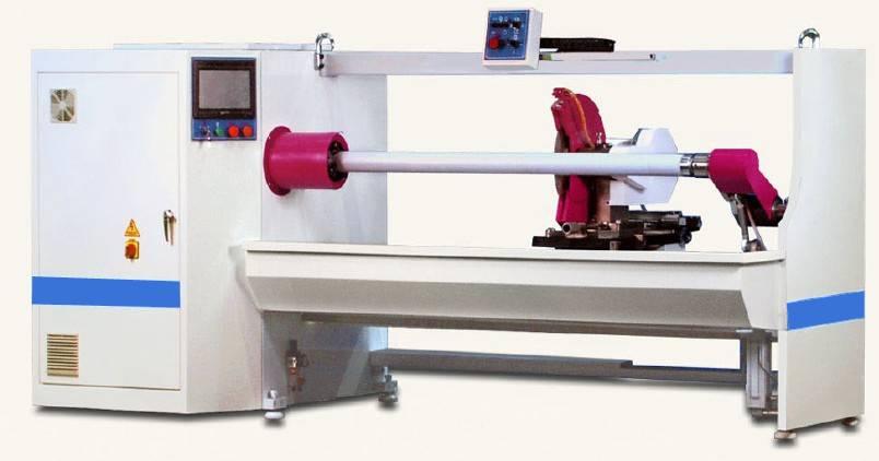 CE Certificated Bopp film cutting machine