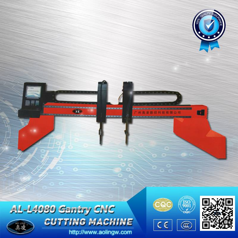 2014 Best Selling Universal Gantry CNC Flame Plasma Cutting Machine