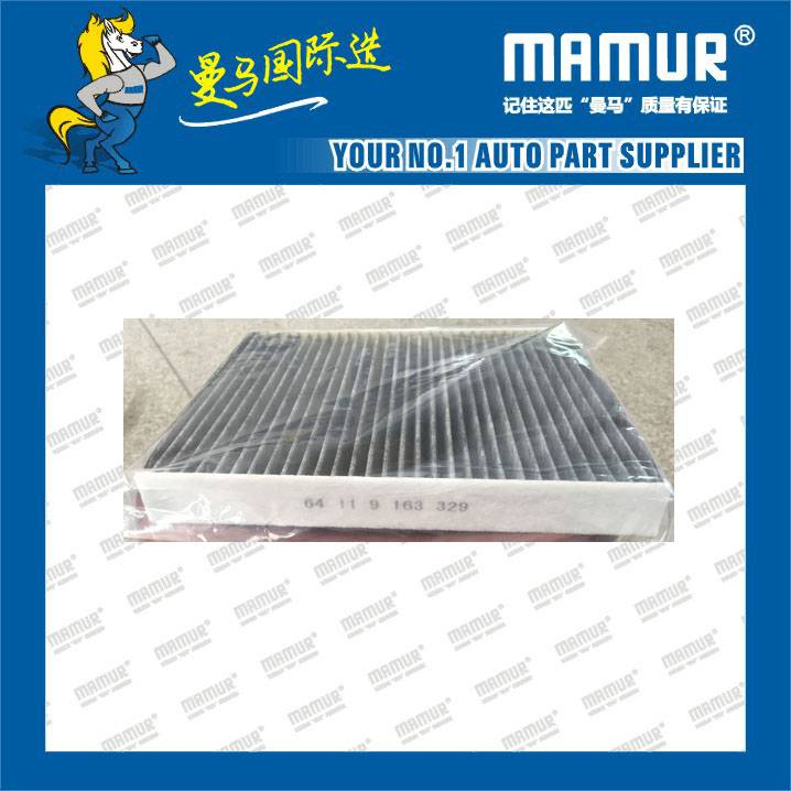 Cabin air filter for BMW F10 5 series 64119163329