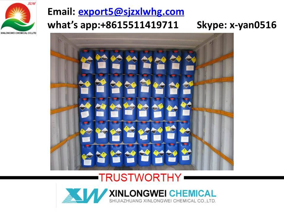 factory supply high ammonium hydroxide water with best price