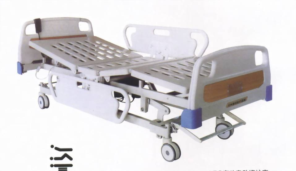ABS bed head electric ICU hospital bed