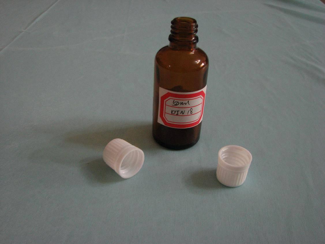 50ml screw neck vial