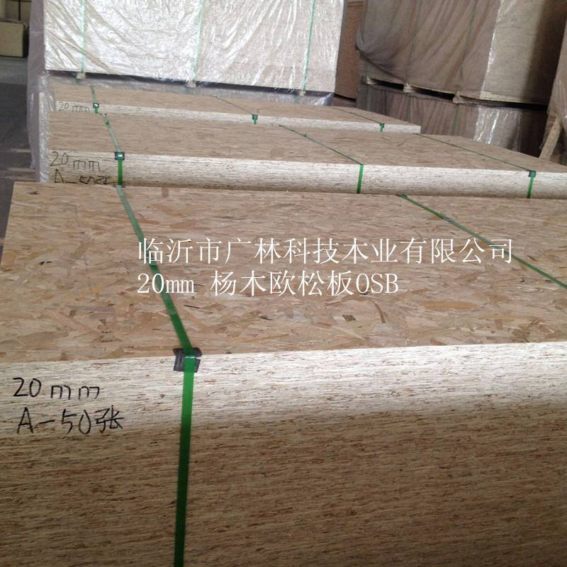 25mm osb board