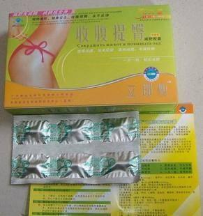 Shou Fu Ti Tun Reducing Abdomen and Lifting Buttocks