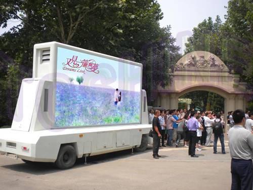 outdoor display screen