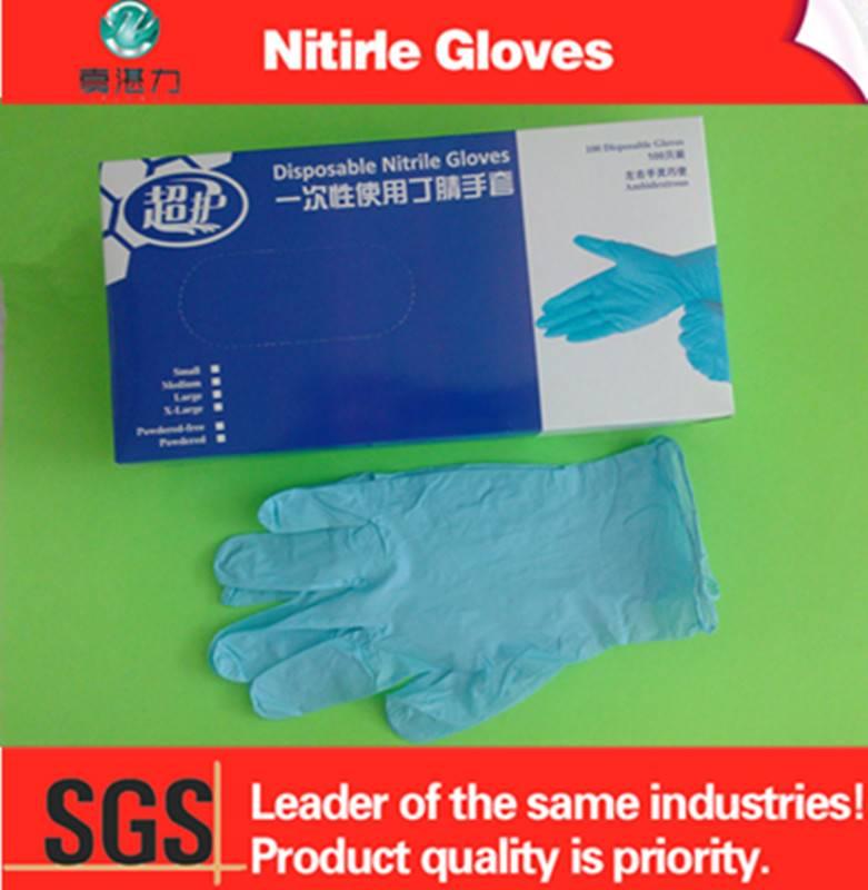 Factory 9'' Disposable Nitrile Glove Powder Free Wholesale