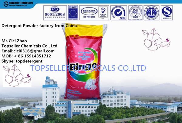 20kg 25kg 30LBS Bulk woven bag detergent factory base powder Detergent Powder manufacturer washin