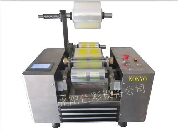 Gravure ink proofer